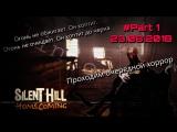 Клиника Live №224 | Прохождение игры Silent Hill Homecoming #1