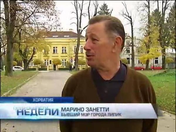Хорваты поделились с украинцами опытом победы над террористами