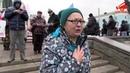 Женщина из Бурятии на митинге в Москве «Шайку Путина долой!»