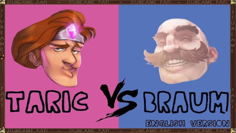 Taric vs Braum (Alex Louis Armstrong vs Sigu Curtis Parody - Fullmetal Alchemist)