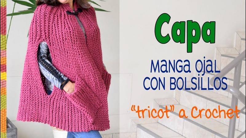 Capa manga ojal con bolsillo tejida a crochet en punto elástico tricot Tejiendo Perú