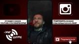 Павел Пятницкий о Эрик Давидыч выйдет 5го декабря, Кокорин Мамаев выйдут под залог