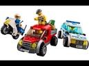 Мультики про Машинки Лего Полицейская Машина Гонки Развивающие Мультфильмы для Детей