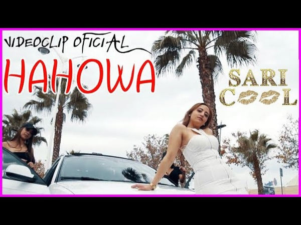 SARI COOL HAHOWA