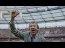14 лет и 3 минуты до победы фильм о чемпионстве «Локомотива»