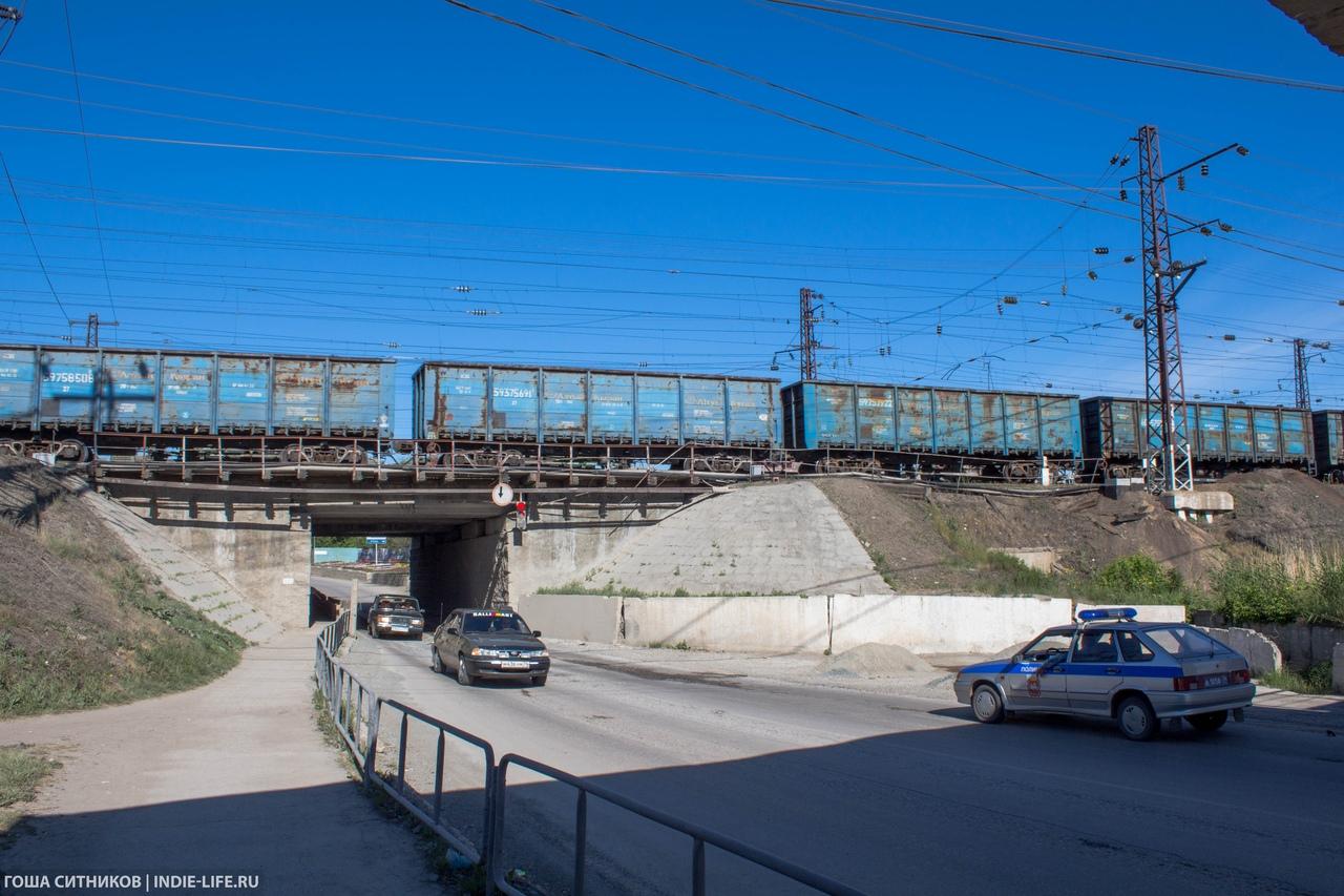 Мост Карталы