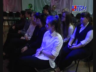 Вопросы были замечательные, ребята проявили интерес и такт! В Полярисе прошло очередное ток-шоу «Сто вопросов к взрослому».