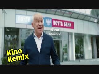 беспредел фильмы про зону kino remix 2018 Гармаш почта банк реклама ржака до слез смешные приколы крутая озвучка