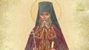 Мульткалендарь 21 октября Серафим Щелоков 1877 1937 архимандрит преподобномученик