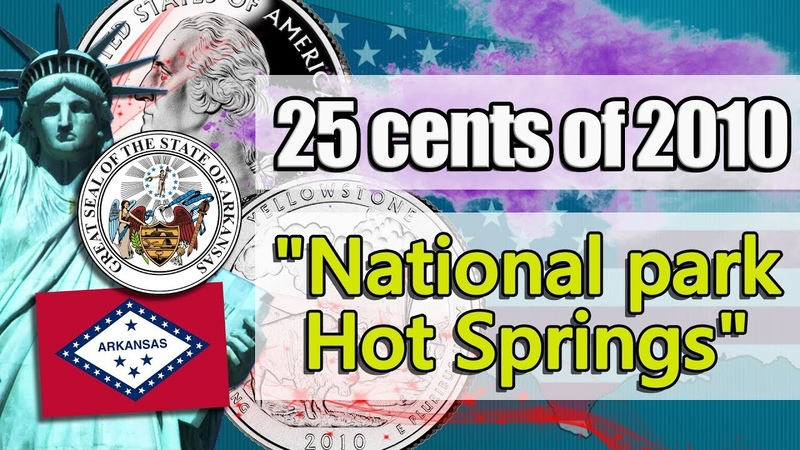 25 cents of 2010 National park Hot Springs. USA. Detailed review of a coin.