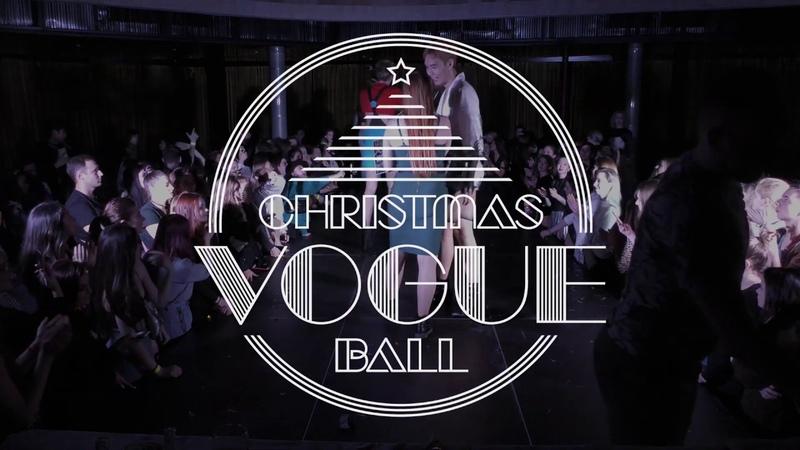 BQ vogue Femme 2 | Christmas Vogue Ball 2019