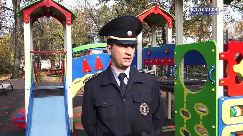 Госадмтехнадзор провел инспекцию дворовой территории по адресу Цветной бульвар дом 2