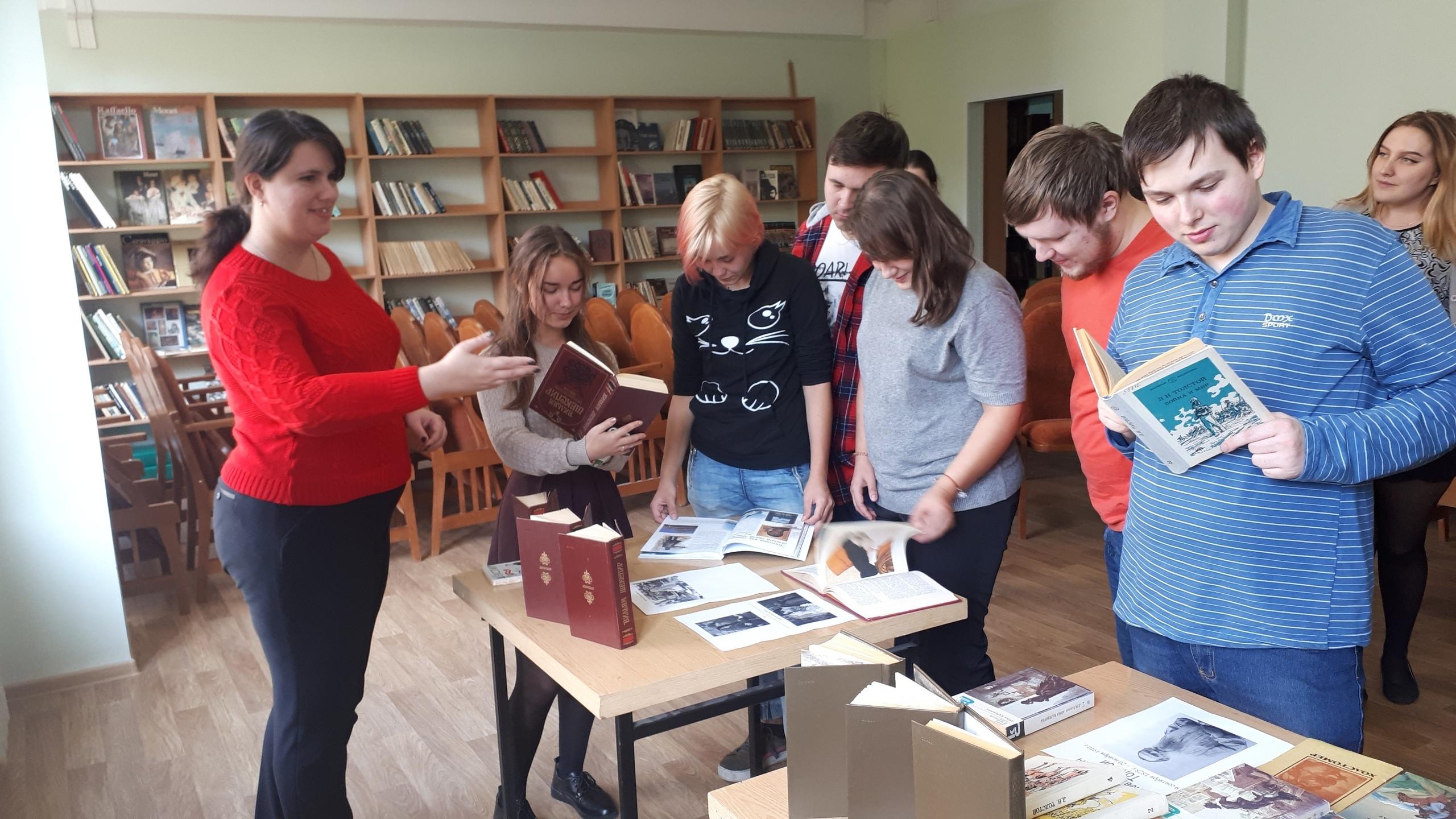 Мероприятия в библиотеках с картинками