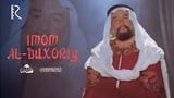 Imom Al-Buxoriy (o'zbek film) Имом Ал-Бухорий (узбекфильм) 1998