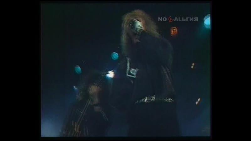 Рондо - Я вернусь Воронеж 92. Телебал посвящённый Х фестивалю молодёжных программ и фильмов. 1992 год.