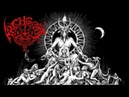 Archgoat The Obsidian Flame Lyric Video