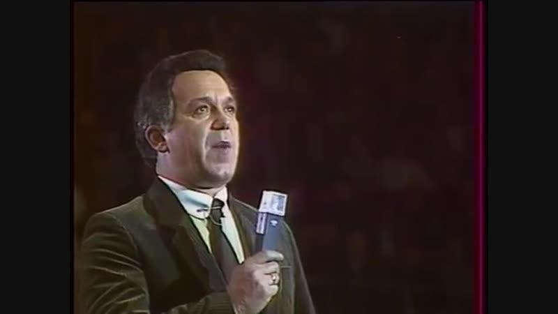 Иосиф Кобзон - День весны (С.Туликов - М.Пляцковский) (Песня года - 1985)
