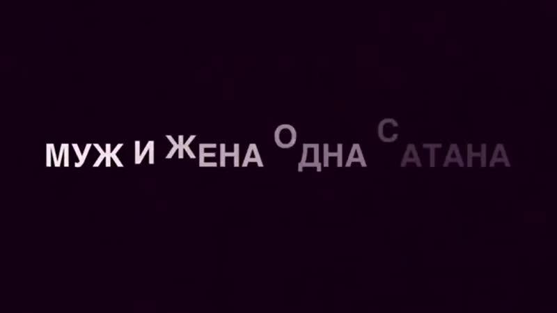 Новые вайны инстаграм 2018 Андрей Борисов Лилия Абрамова Мама и сын 5