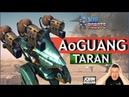 War Robots Ao Guang на Taran MK2