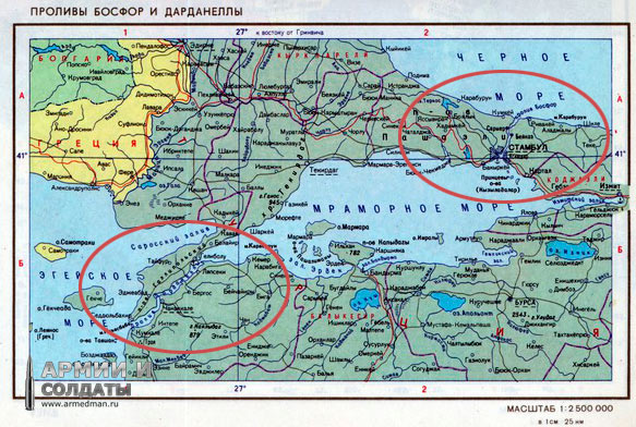 РОССИЯ И МЕЧТА О КОНСТАНТИНОПОЛЕ Из 4-х военно-морских флотов России, 2 являются «внутренними» Балтийский и Черноморский. В наше время, с распространением стратегического ракетного оружия такое