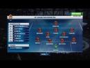 Лига Чемпионов 2017/18 1/8 финала. Первый матч Шахтер Украина - Рома Италия 1 тайм