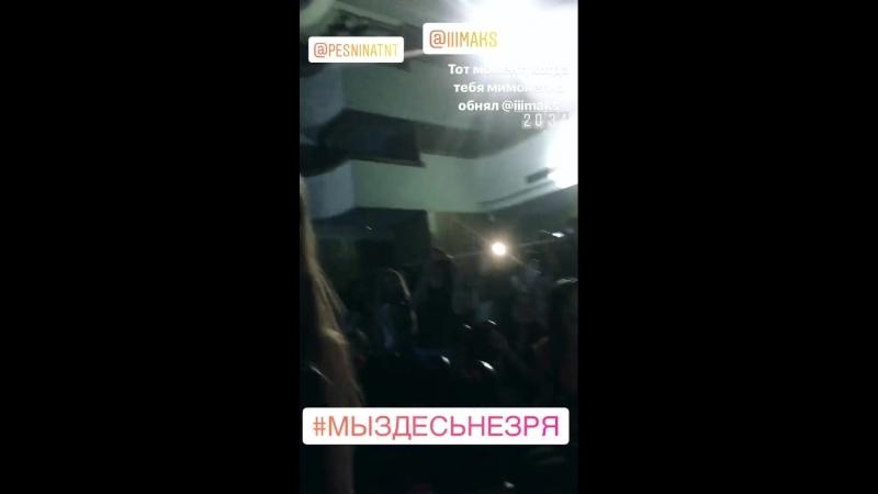 Воздух на Сигареты 2 instagram anna kalko