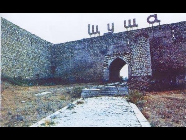 Azeri video ŞUŞA ŞƏHƏRİNİN TARİXİ VƏ İŞĞALI HAQQINDA 08 05 1992 Cİ İL ŞUŞANIN İŞĞAL GÜNÜ
