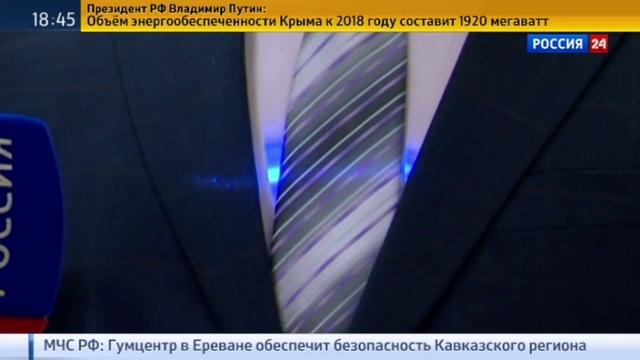 Новости на Россия 24 • Новосибирские научные институты стали больше зарабат