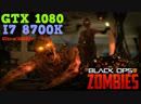 Black Ops 4 - Мясорубка ZombiesЗомби Online