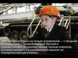 Егор Трофимов - юный конструктор из Калуги