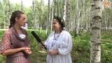 Дарья Кулькова и Елена Андреева о Экофесте 2018. РП Милёнки.
