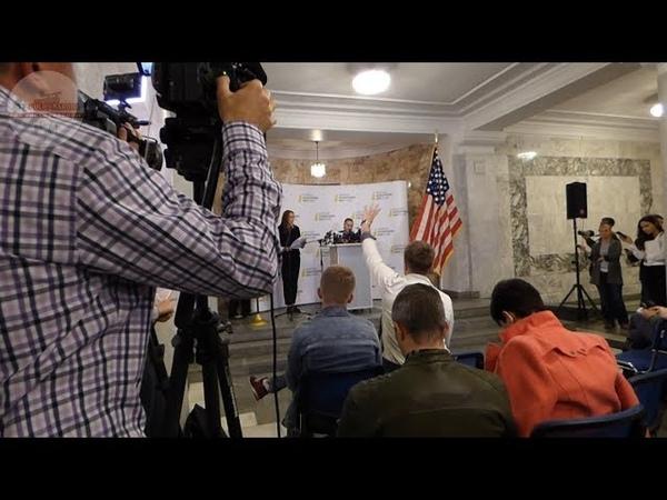 Иллюзия Свободы Слова в Украине. Брифинг помощника госсекретаря США в НАБУ