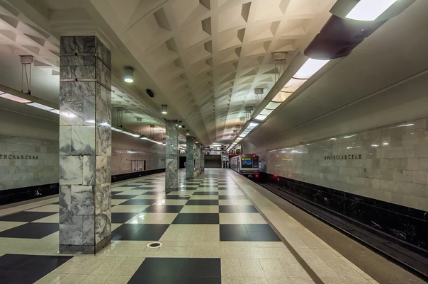 Братиславская (станция метро, Москва)
