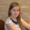 Viktoria Polushina