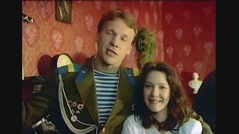 Вcё бyдет xорошo, драма, комедия, мелодрама, Россия, 1995