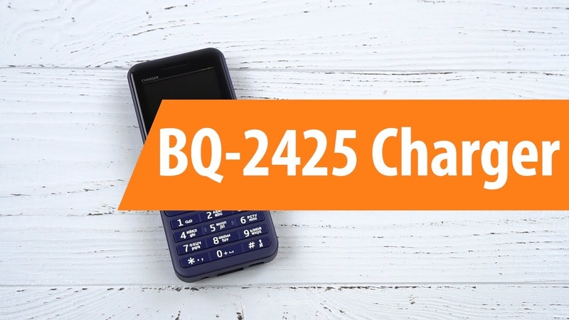Распаковка BQ-2425 Charger / Unboxing BQ-2425 Charger
