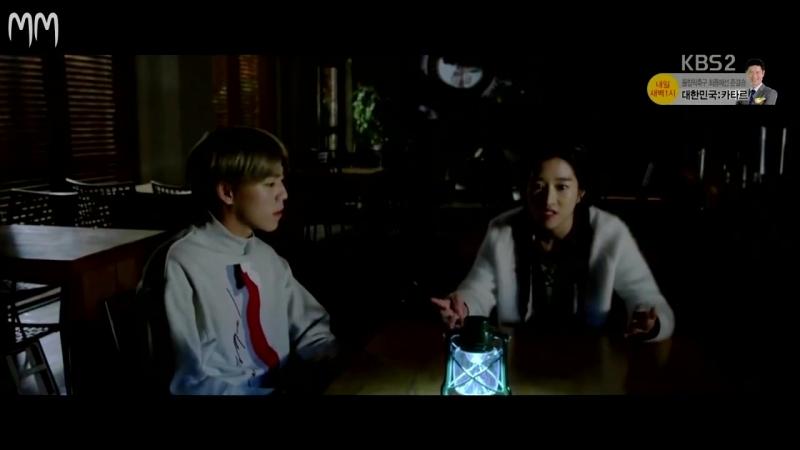 Moorim School 무림학교 Ep 6 cut - Yoon Shi Woo Wang Chi Ang {engsu