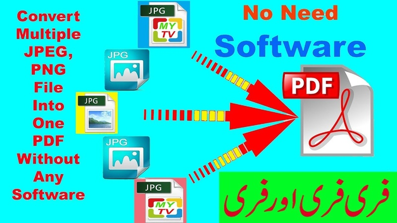 Convert Jpg to Pdf Free | How To Multiple Convert file | Free Convert Jpg to Pdf