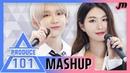 PRODUCE 101 MASHUP Кента и Ли Сумин 12.07.19