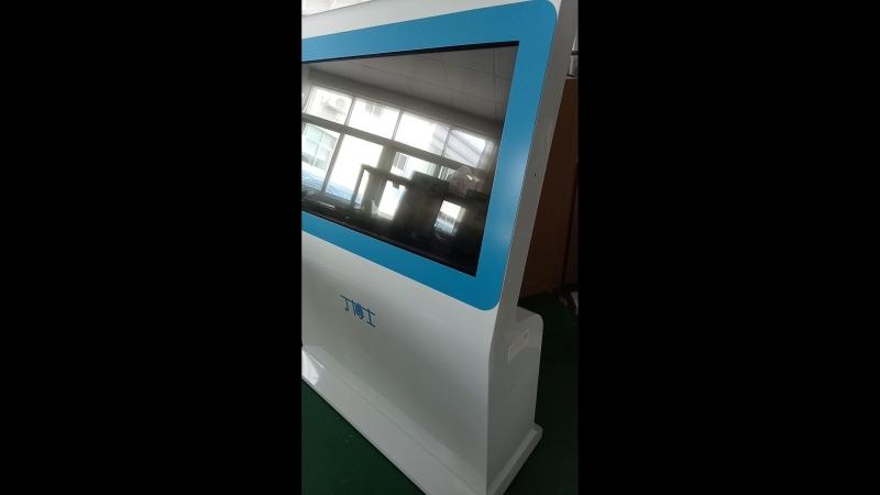 43 inch digital signage kiosk/43-дюймовый цифровой рекламный киоск
