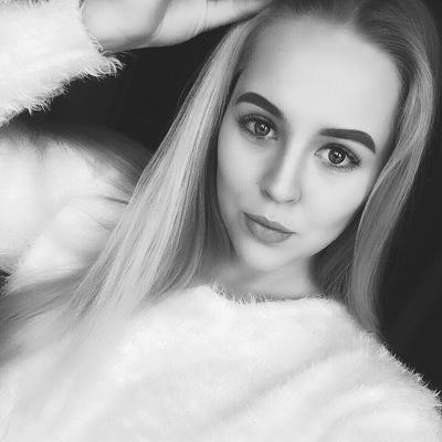 Виталия Фирсаева