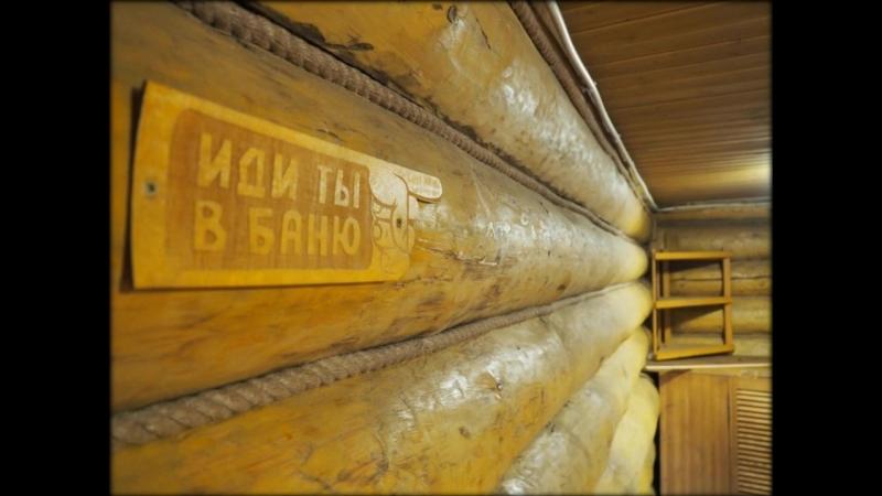 Баня Красилово