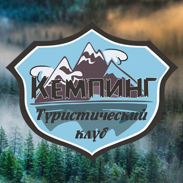 Афиша Ростов-на-Дону Карелия 12-18 ноября