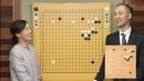 囲碁 66th NHK Cup, 3rd round, game 1 鈴木伸二 Suzuki Shinji vs 姜ミ侯 Kan Minu