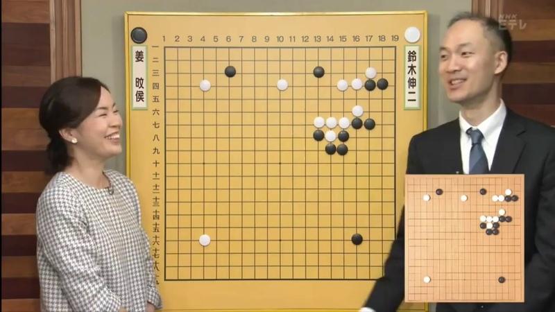 囲碁 66th NHK Cup 3rd round game 1 鈴木伸二 Suzuki Shinji vs 姜ミ侯 Kan Minu