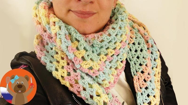 Ажурный бактус крючком | Весенний шарф в пастельных тонах | Вязание с градиентом