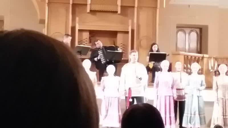 Концерт Дивованье в Кирхе 30.11.18
