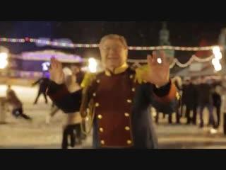 Новогодний клипа Ансамбля Росгвардии на песню Last Christmas