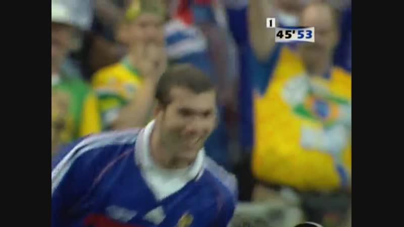 ЧМ-1998. Зинедин Зидан (Франция) - мяч в финале бразильцам