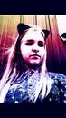 Екатерина Машко фото #21